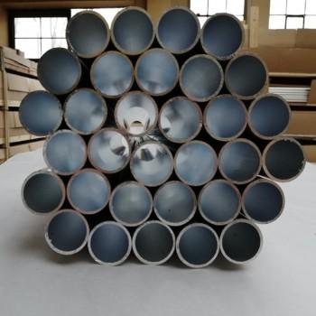 Aluminiowa  rura okrągła...