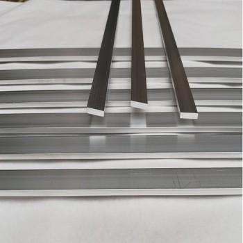 Aluminiowy płaskownik 80x15...