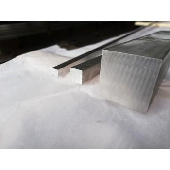 Aluminiowy pręt kwadratowy...