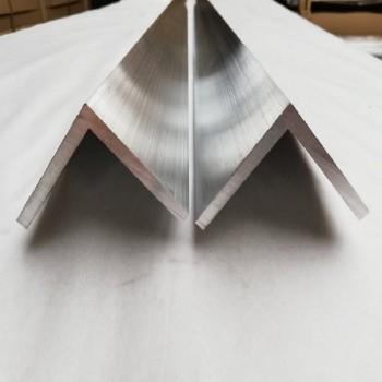 Aluminiowy kątownik 20x15x2...