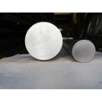 Aluminiowy Pręt / Wałek FI...