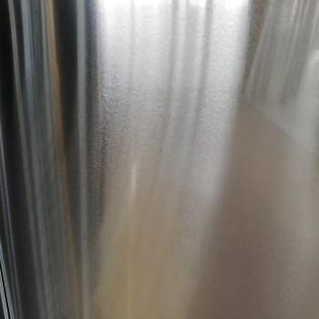 Aluminiowa blacha gładka...
