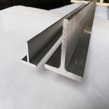 Aluminiowy teownik 40x40x4...
